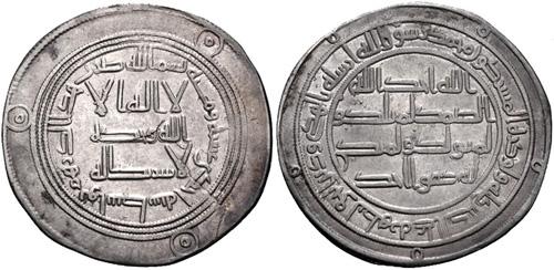 هشام بن عبد الملك
