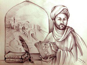 الحسن بن الهيثم - قصة حياة الحسن بن الهيثم عالم البصريات العربي