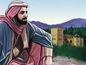 أبو البقاء الرندي - قصة حياة أبو البقاء الرندي صاحب مرثية الأندلس الشهيرة