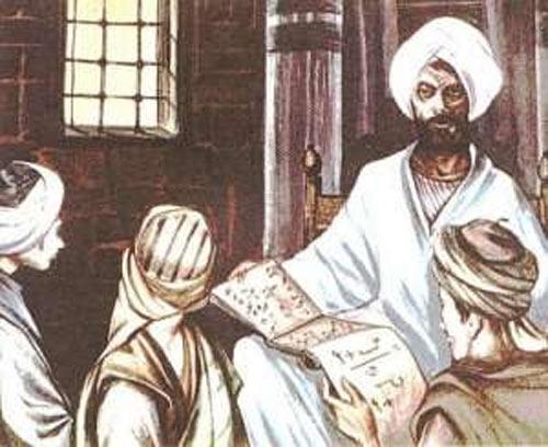 أبو الفرج الأصفهاني
