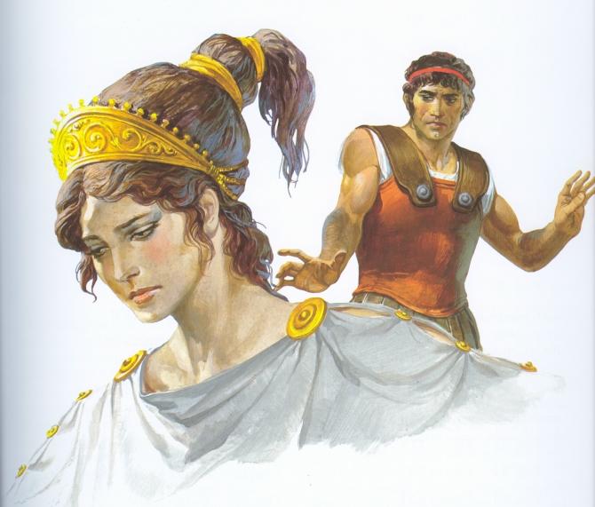 أليسار
