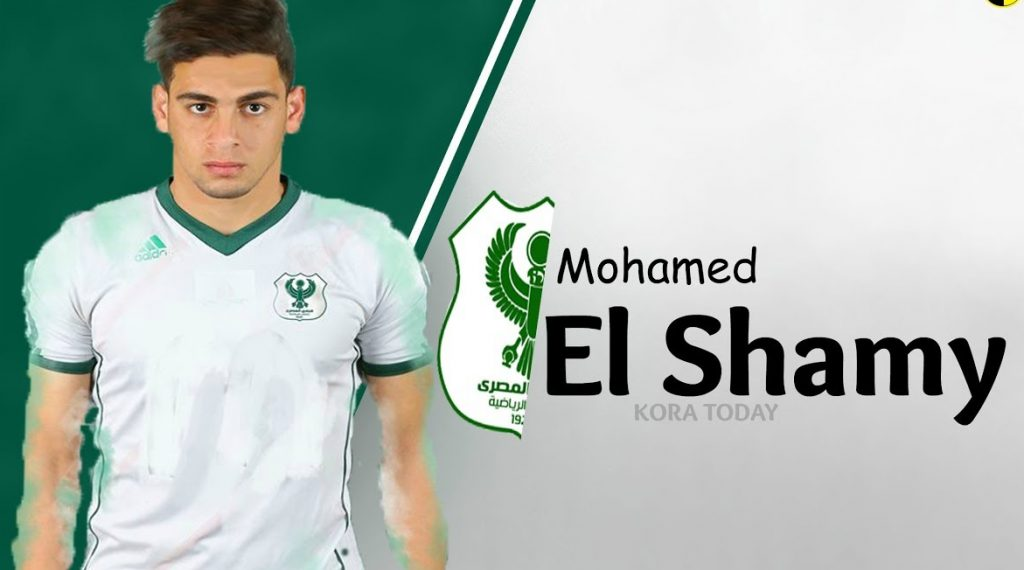محمد الشامي