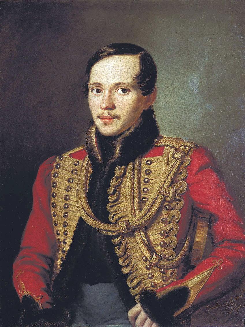 ميخائيل ليرمنتوف