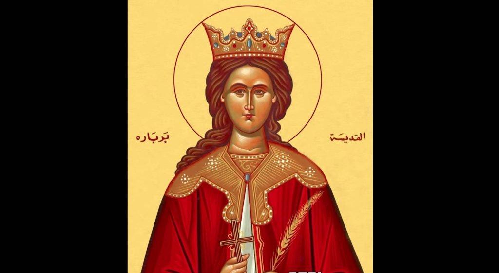 القديسة بربارة