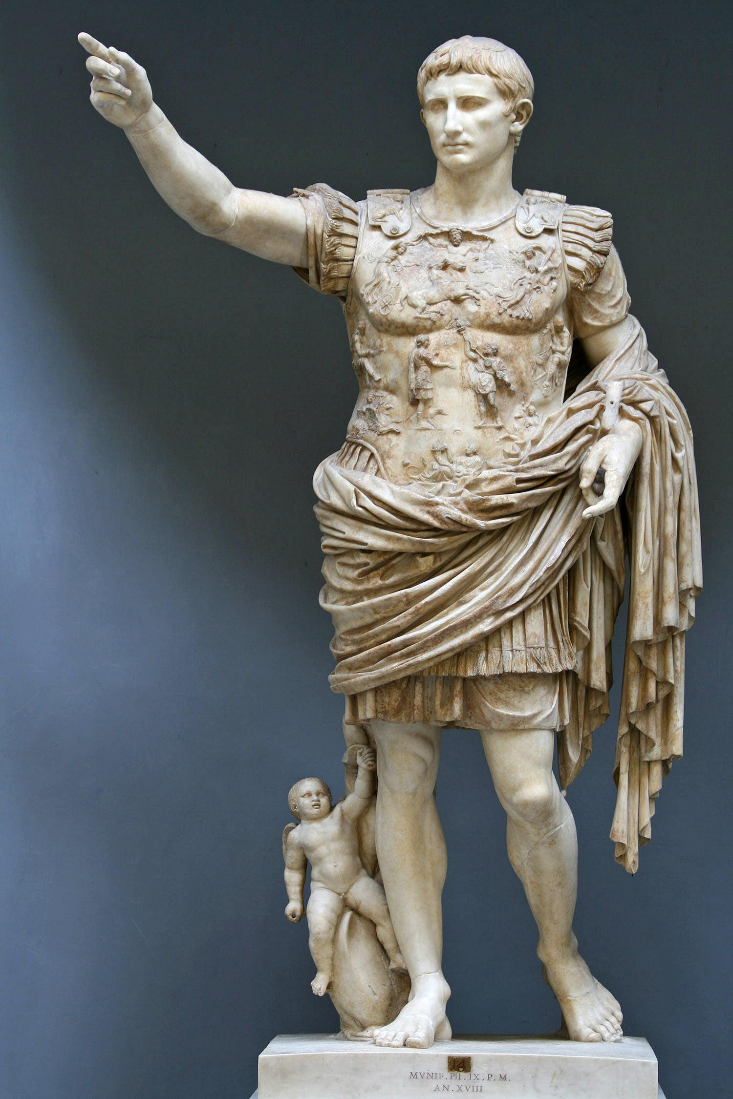 أغسطس قيصر