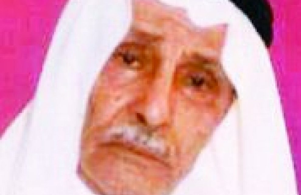 محمد حسن فقي