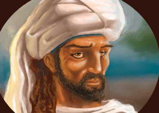 ابن عطية الأندلسي
