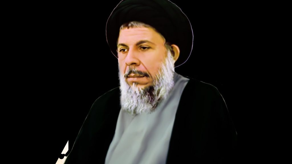 محمد باقر الصدر