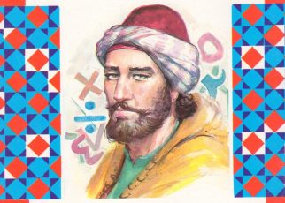 ابن حمزة المغربي