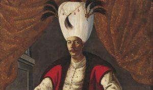 محمد الرابع