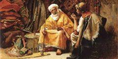 إسحاق الموصلي