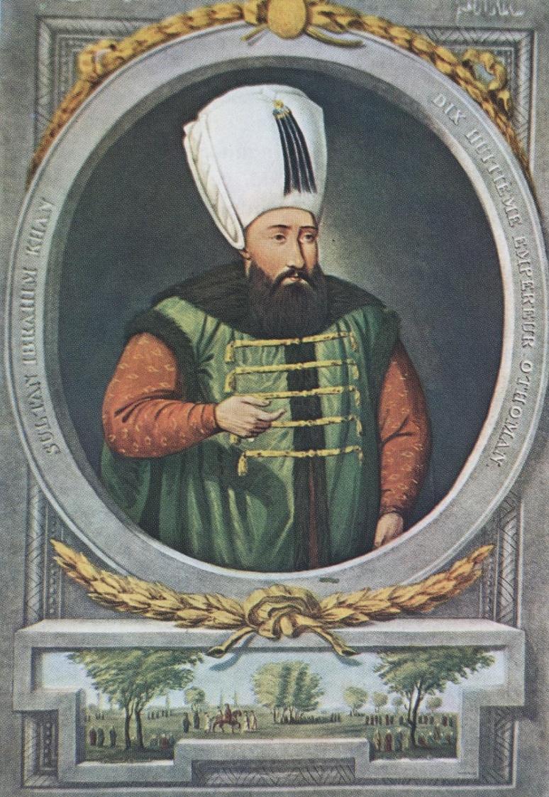 إبراهيم الأول