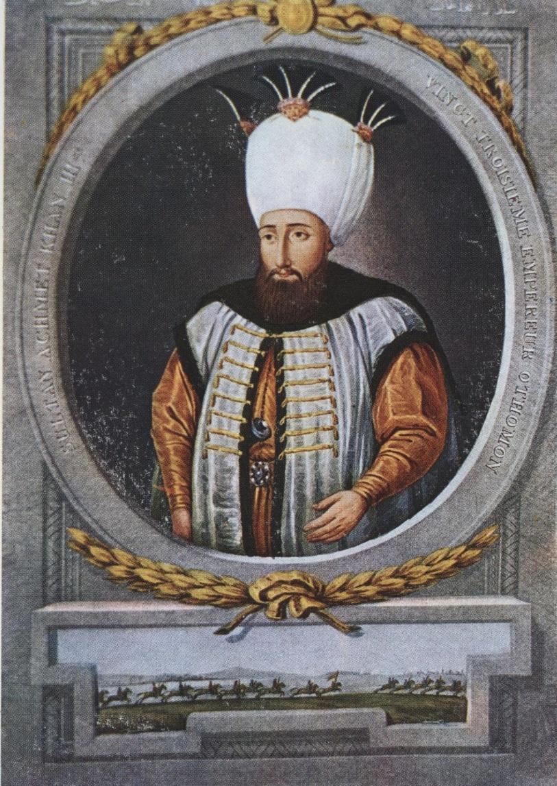 أحمد الثالث