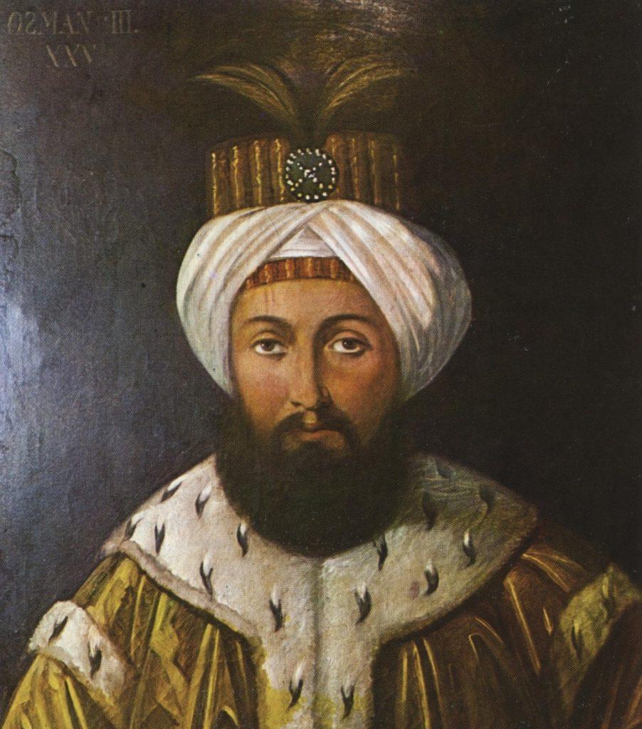 عثمان الثالث