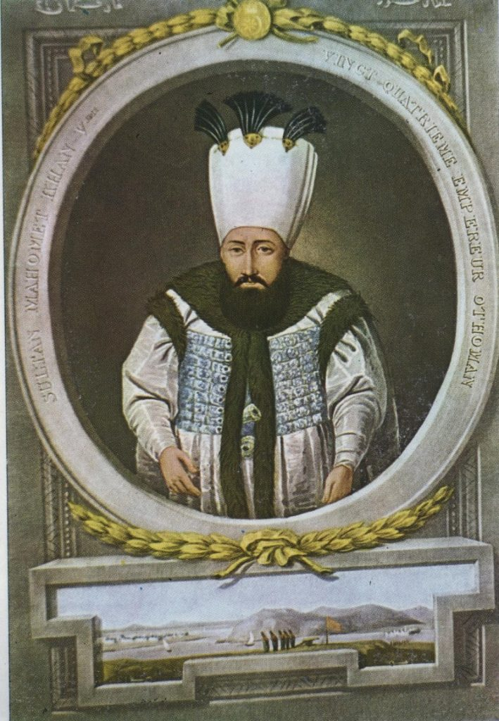 محمود الأول