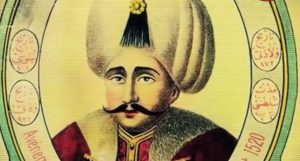 إسماعيل الصفوي