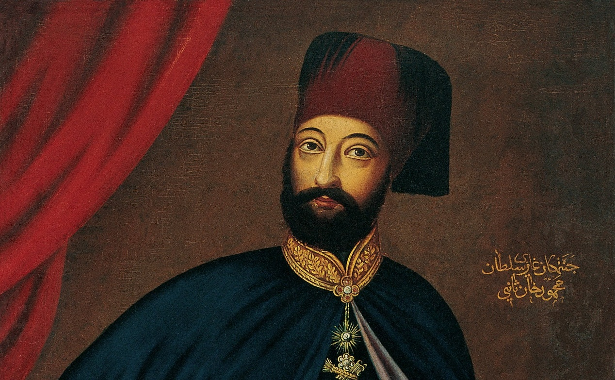 محمود الثاني