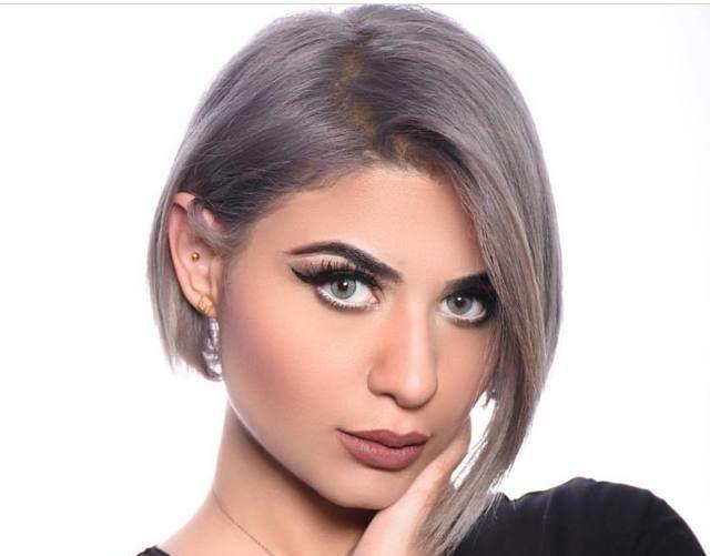 زينب غازي
