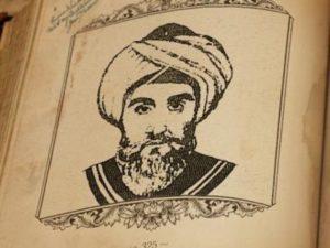 محي الدين بن عربي