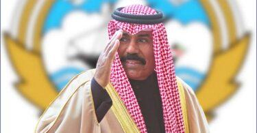 نواف الأحمد الجابر الصباح